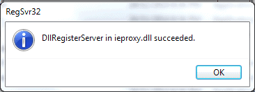 A Way To Get No Such Interface Supported Error Fixed Malware Complaints