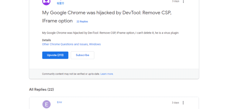 Remove DevTool: Remove CSP, IFrame option Virus (Chrome/FF/IE)